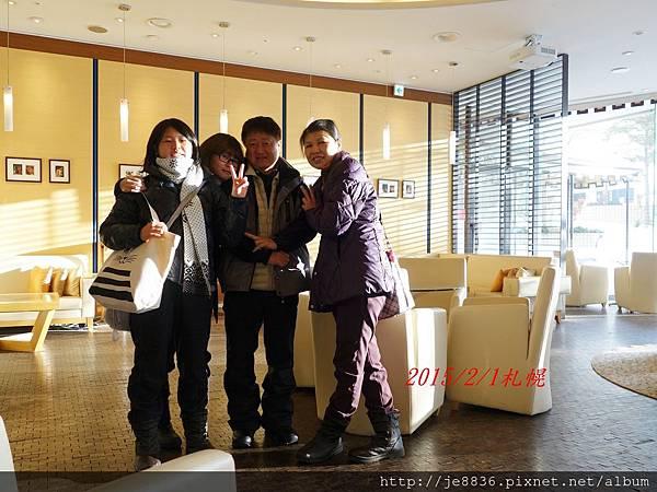 0201札幌飯店 (1).JPG