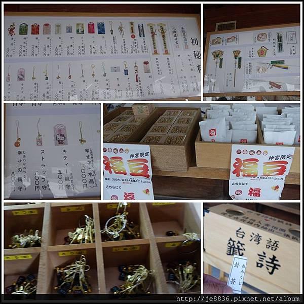 0201北海道神宮 (65).jpg