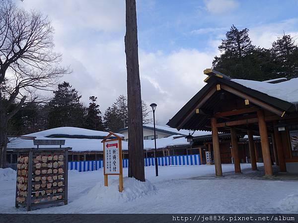 0201北海道神宮 (49).JPG