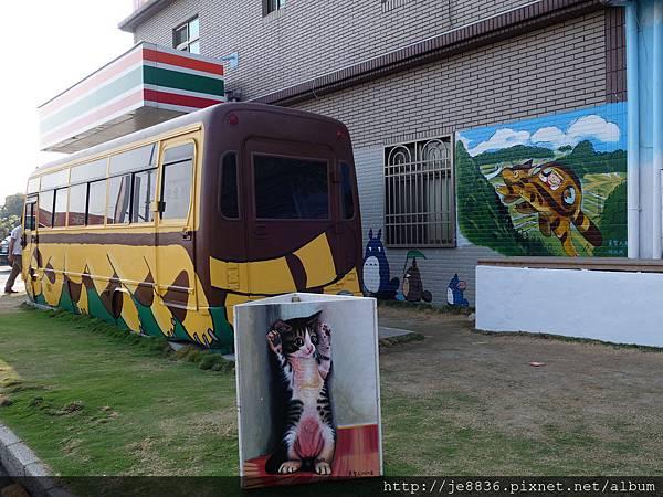 0329西螺小7龍貓公車 (4).JPG