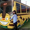0329西螺小7龍貓公車 (39).jpg