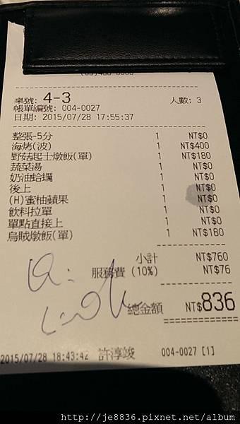 0728大江~古拉爵 (15).jpg