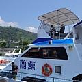 0726龜山島賞鯨一日遊 003.JPG