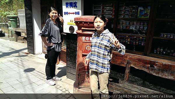 0314菁桐老街 (26).jpg