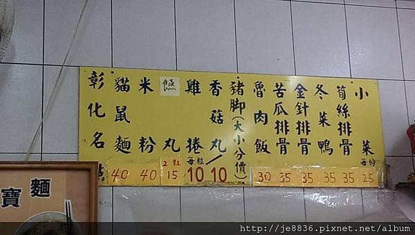 0125貓鼠麵 (3).jpg