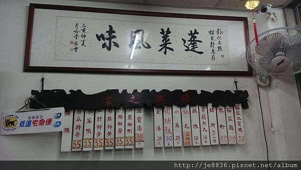 0125貓鼠麵 (8).jpg