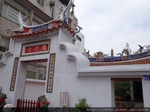0125開化寺 (3).JPG