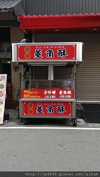 0125貓鼠麵 (4).jpg