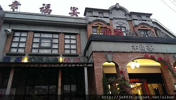 0321新莊幸福聚餐  (1).jpg