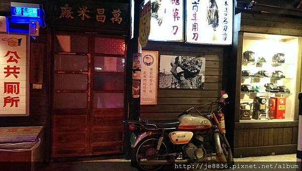 0321新莊幸福聚餐  (11).jpg