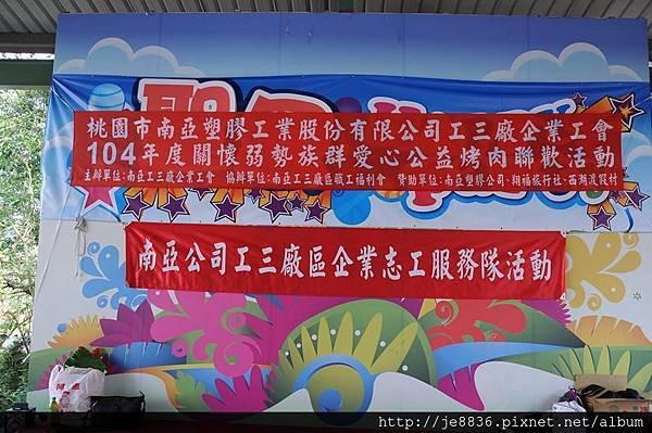 1108西湖渡假村(44).jpg