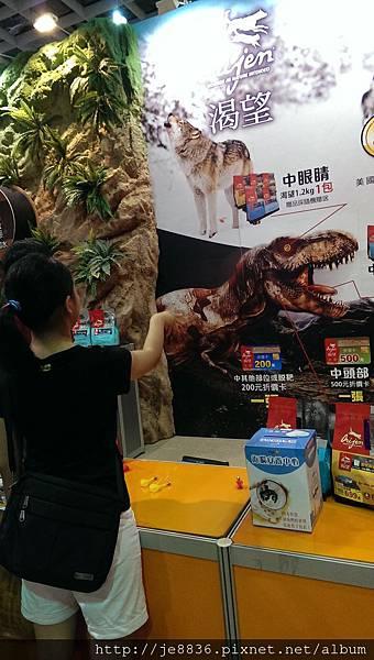 0711台北寵物展 (7).jpg
