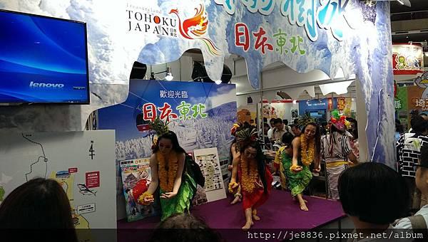 2015~1107旅展  (49).jpg