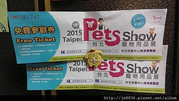 0711台北寵物展 (1).jpg