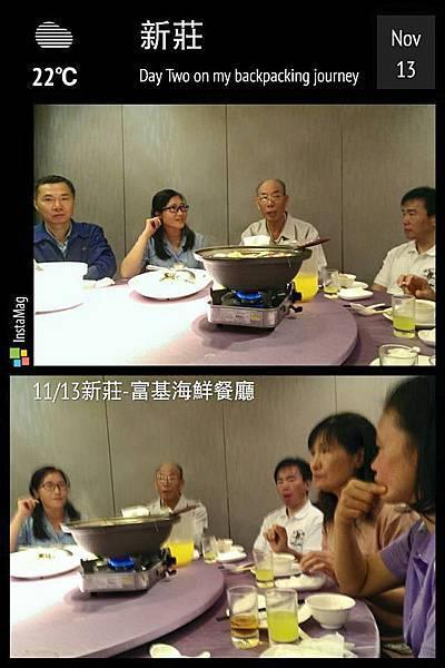 1113林萬興退休宴在富基 (28).jpg