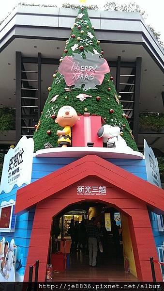 2015信義區聖誕樹 (20).jpg
