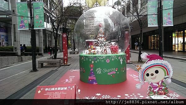 2015信義區聖誕樹 (4).jpg