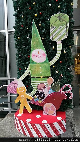 2015信義區聖誕樹 (9).jpg