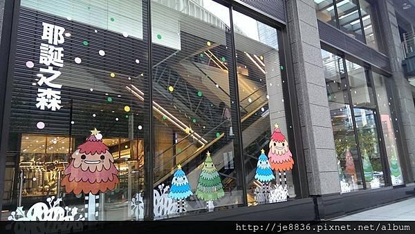 2015信義區聖誕樹 (11).jpg