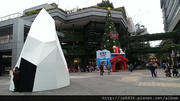 2015信義區聖誕樹 (14).jpg