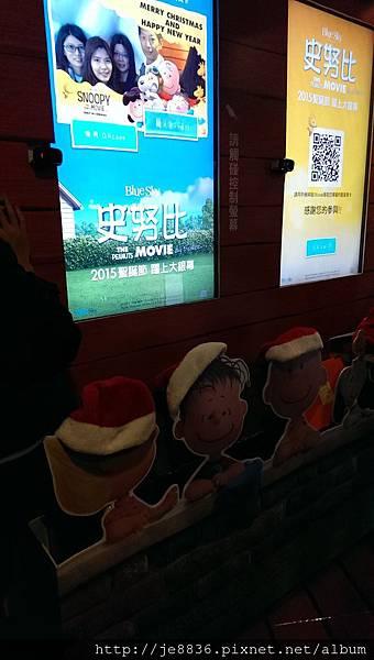 2015信義區聖誕樹 (25).jpg