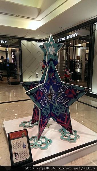 2015信義區聖誕樹 (35).jpg
