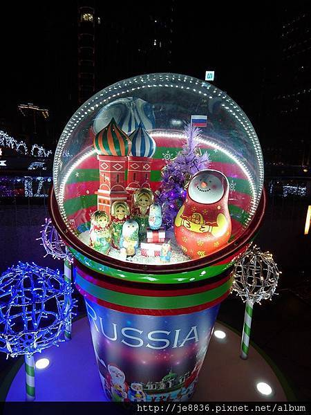 2015信義區聖誕樹 (62).jpg