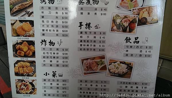 1220築地樂樂町 (7).jpg