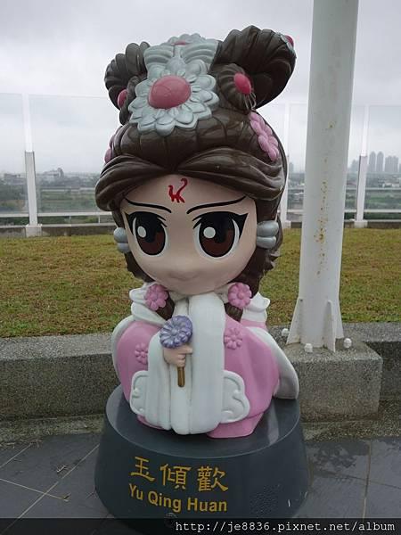 2015溪頭秋旅~世博台灣館 (16).JPG
