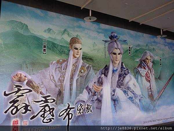 2015溪頭秋旅~世博台灣館 (19).JPG