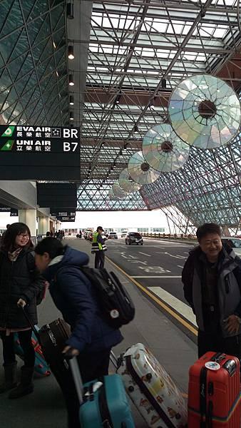 0122桃園長榮航空 (1).jpg