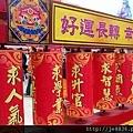 2016台灣燈會在桃園 (41).jpg