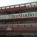 0228吉米好站 (10).jpg
