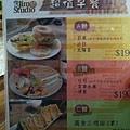 0228吉米好站 (21).jpg