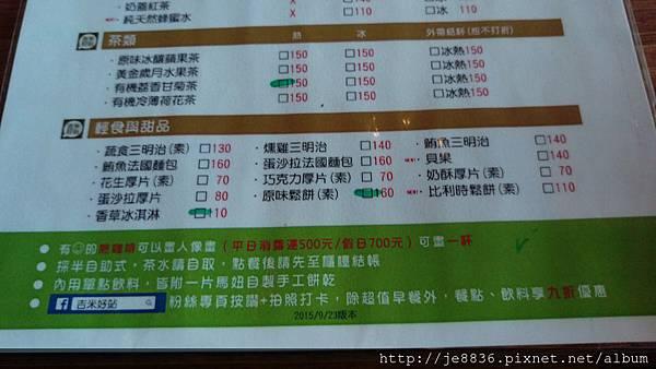 0228吉米好站 (23).jpg
