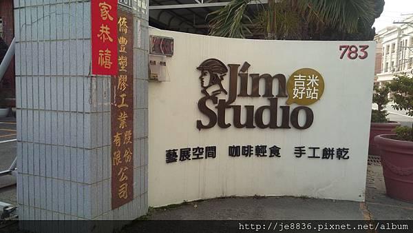 0228吉米好站 (76).jpg