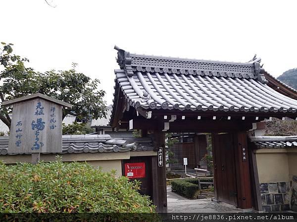 0123天龍寺庭苑 (15).JPG
