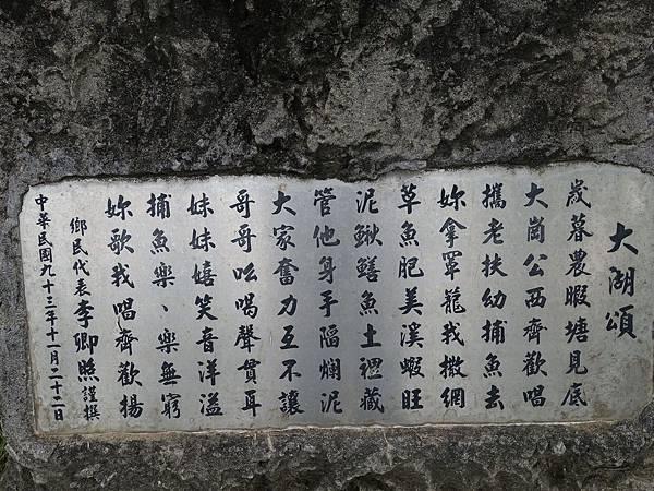 0410大湖公園紫藤 (6).JPG