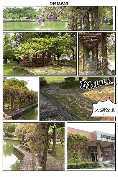 0410大湖公園紫藤 (40)