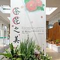 0408花卉試驗中心 (15).JPG