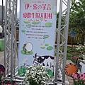 0408竹仔湖海芋季 (1).JPG
