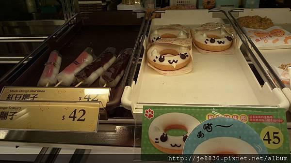 0425台茂漢來海港餐廳 (49).jpg