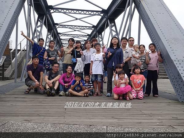 0430虎尾鐵橋 (29).JPG