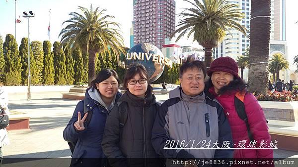 0124大阪環球影城 手機版 (17).jpg