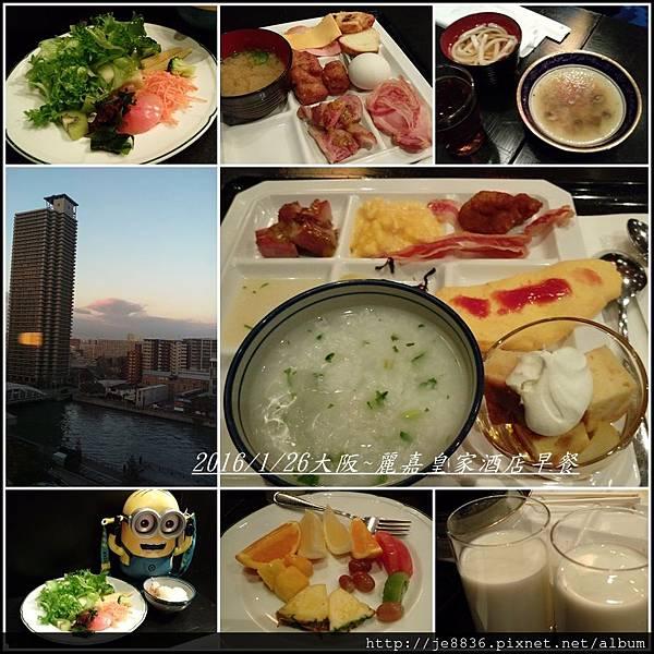 0125大阪城 手機版 (3).jpg