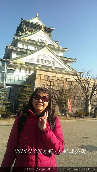0125大阪城 手機版 (29).jpg