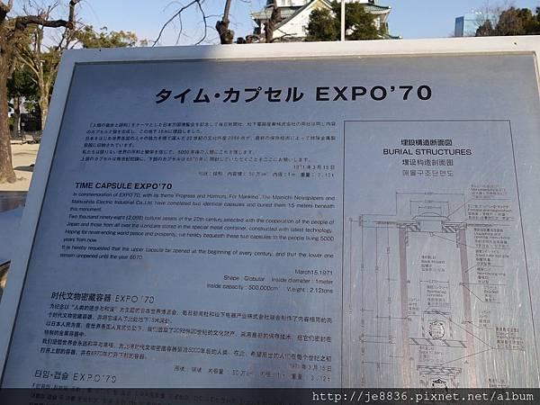 0125大阪城 (23).JPG