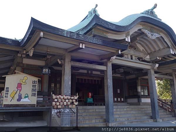 0125大阪城 (58).JPG