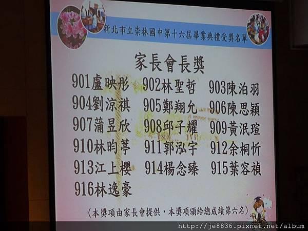 0614崇林16屆畢業典禮 (29).JPG