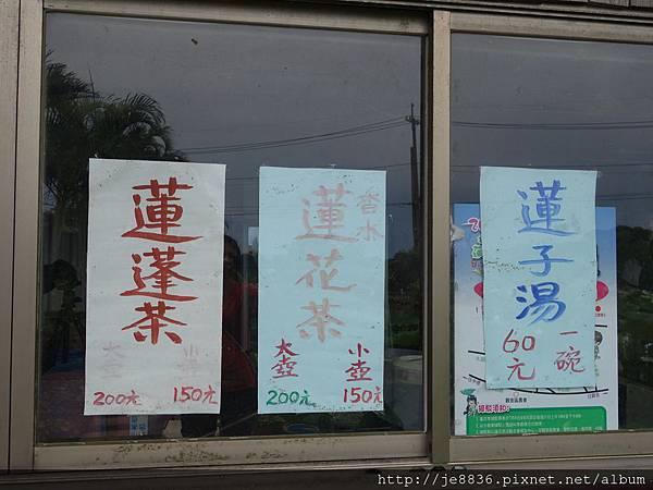 0612荷馨蓮園 (38).JPG